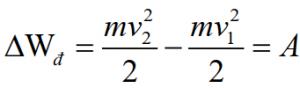 Định lý động năng